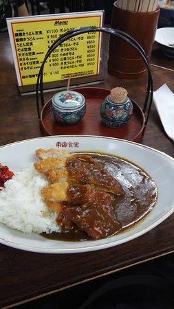 Nankai Shokudo : Chicken Curry Rice