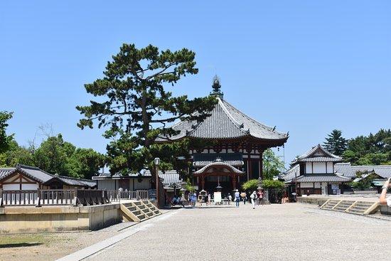 Kofuku-ji Temple: Northern Octogonal Hall