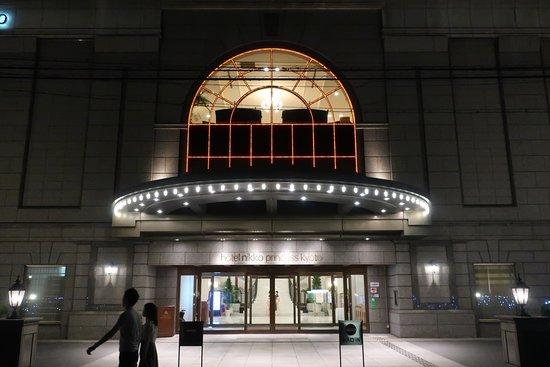 Hotel Nikko Princess Kyoto: ライトアップされたエントランス