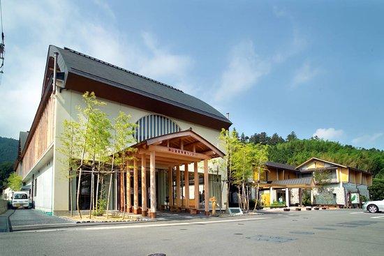 Kamiyama Onsen Hotel Shikinosato & Iyashinoyu