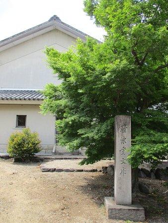 Chokaido Art Museum