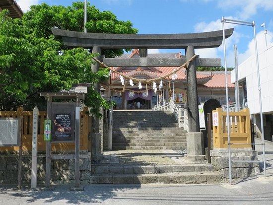 Futenmagu