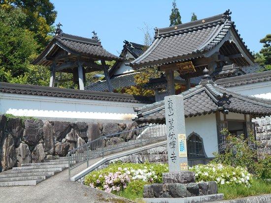 Bankyu-ji Temple