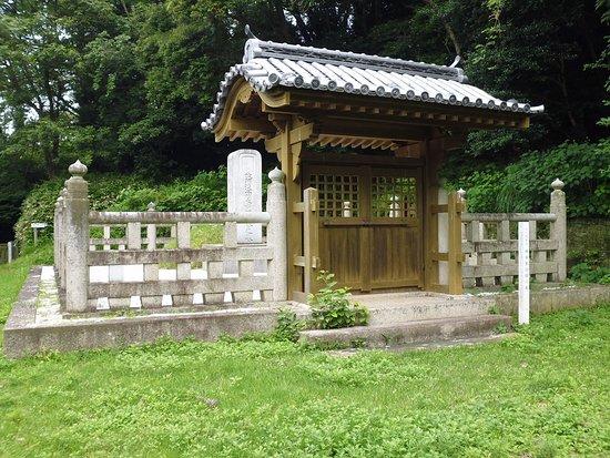 Hachisuka Family Mannenyama Graveyard