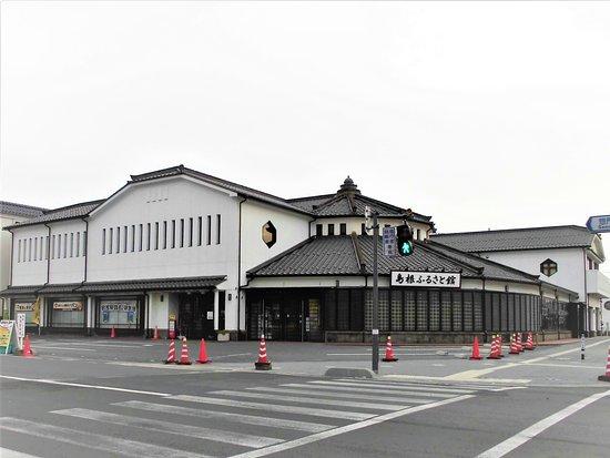 島根県 物産観光館