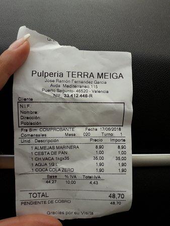 写真Pulperia Terra Meiga枚