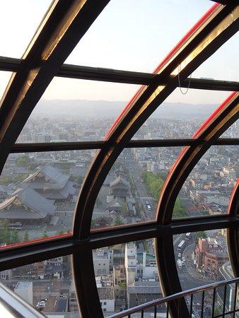 Kyoto Tower: à l'intérieur de la tour