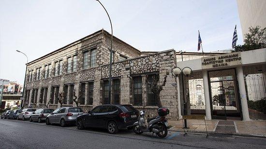 Μελίνα Μερκούρη Μουσείο και Πολιτιστικό Κέντρο