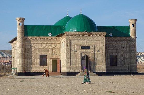 Balkanabat, Turkmenistan: Mausoleum