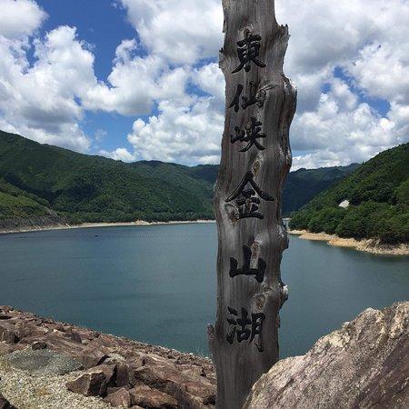 Iwaya Dam