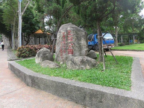 Sanli Park