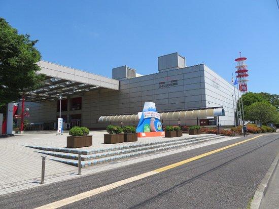 Twin Messe Shizuoka