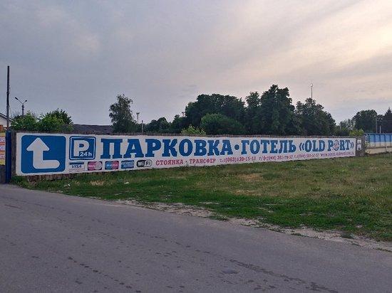 Boryspil, Ukraine: 20180617_134526_HDR_large.jpg