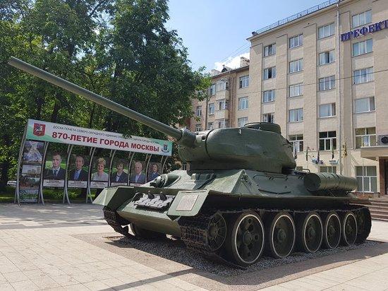 Tank T-34 Monument