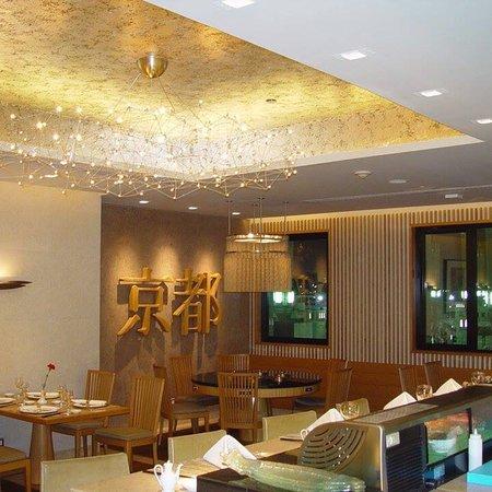 Al Madinah Province, Saudi Arabia: Kyoto Japanese Restaurant