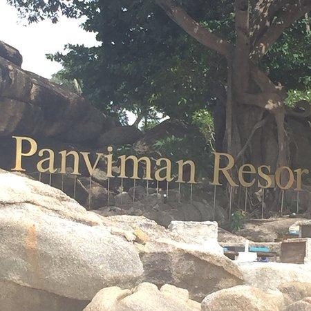 Panviman Resort - Koh Pha Ngan: photo2.jpg