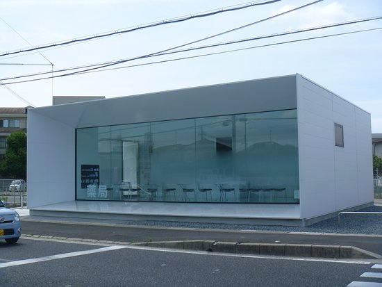 ゴダイ 薬局 姫路 getlstd_property_photo - 姫路市、ゴダイ薬局 御国野店の写真