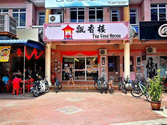 Kampar District, Malaysia: getlstd_property_photo