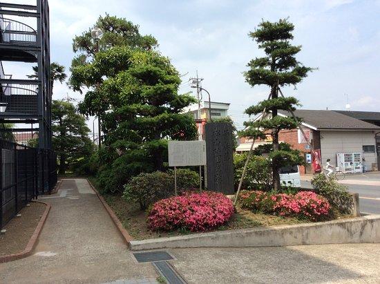 Matsuyama Jinya Trace