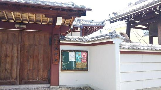 Saishu-ji Temple
