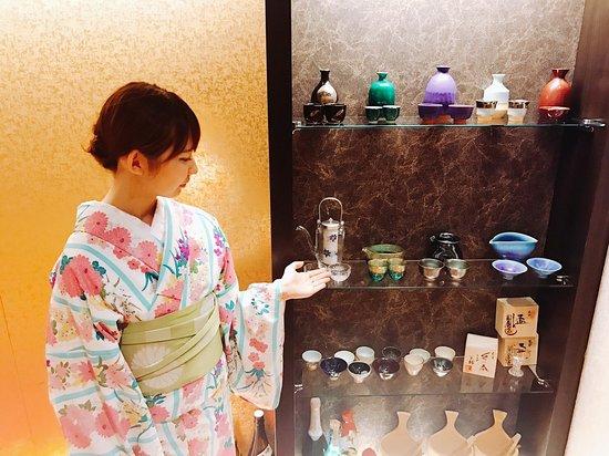 Kimono Bar Kiri
