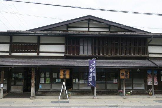 Ishiba Residence