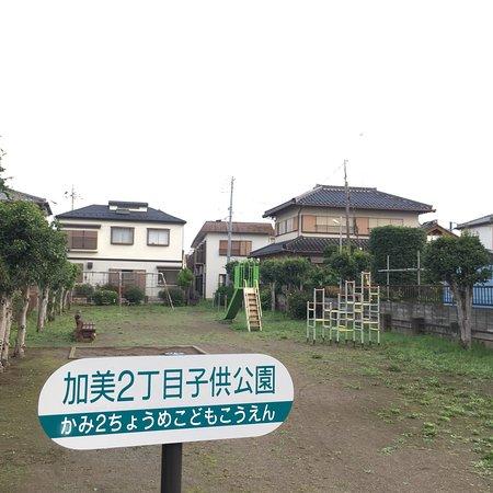 Kami Nichome Children's Park