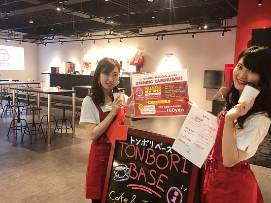 TONBORI BASE Cafe & Info