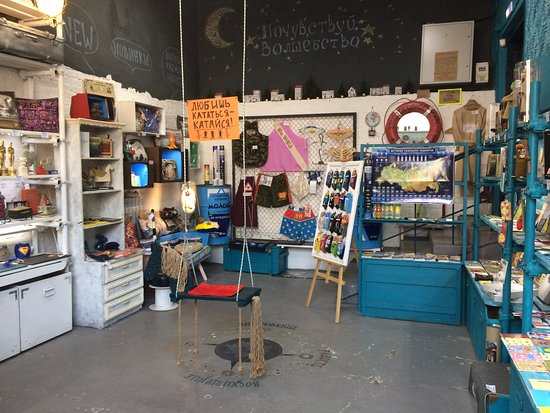Byuro Nakhodok Gift Shop