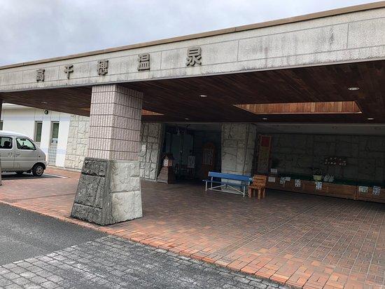 Takachiho Onsen