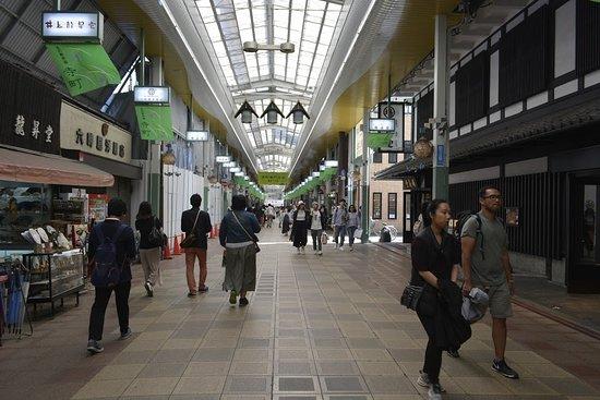 Kyoto Kyukyodo Honten