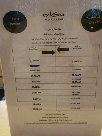 Makarem Al-Bait Hotel: IMG_20180616_024935_large.jpg