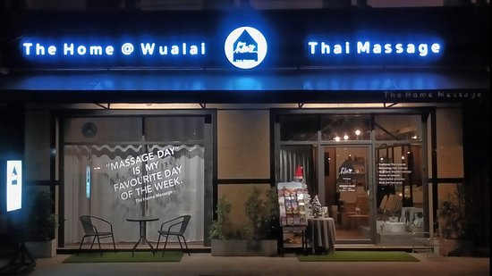 The Home Massage : Wualai Branch
