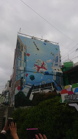 Gamcheon Culture Village صورة فوتوغرافية