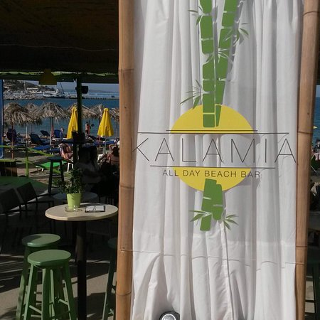 Kalamia All Day Beach Bar