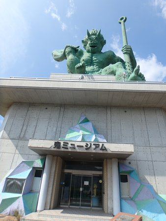 Hyakki Museum