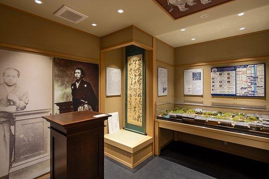 Goto Shojiro Gukyo Trace Memorial Gallery