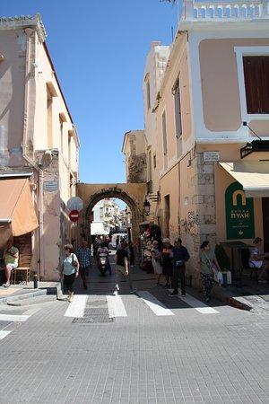 Guora Gate