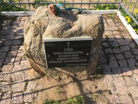 Memorable Stone to the Heroes of the Battle of Kulikovo