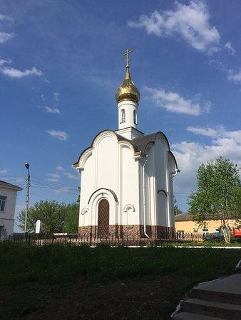 Borovsk, Russland: Часовня боярыни Морозовой