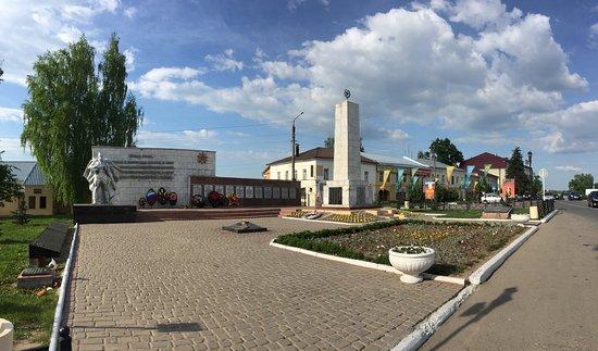 Borovsk, Russland: Мемориальная аллея