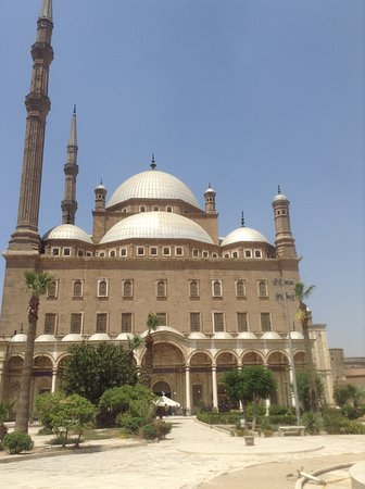 Mohamed Ali Mosque: View from outside
