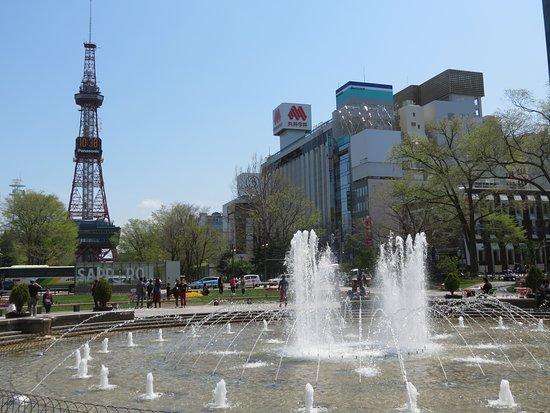 Sapporo TV Tower: Sapporo Tower