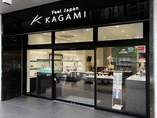 Kagami Crystal Ginza