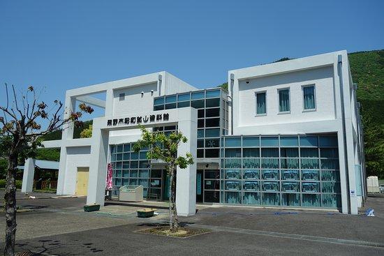 Kiwacho Mine Museum