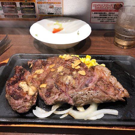 Ikinari Steak, Togane