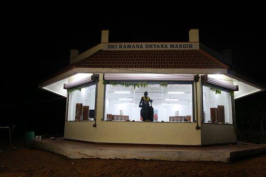 Tiruvannamalai, Ινδία: Atma Vidya Mandir