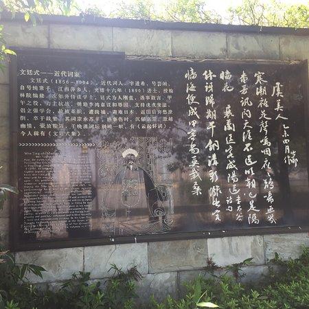 Xinjian County, الصين: photo2.jpg