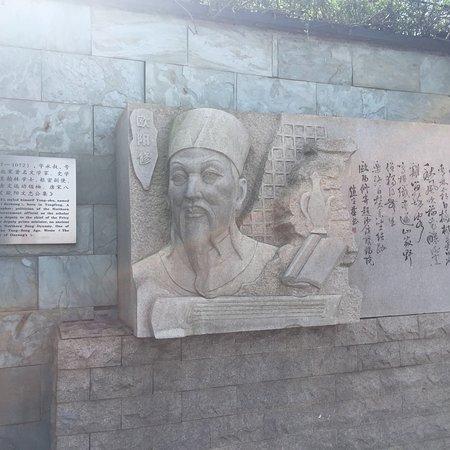 Xinjian County, China: photo6.jpg