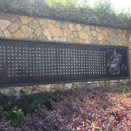 Xinjian County, China: photo7.jpg